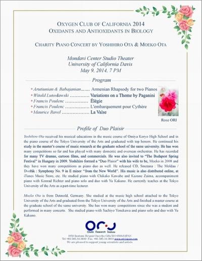 2_2014.OCC.CharityPianoConcertProgram.jpg