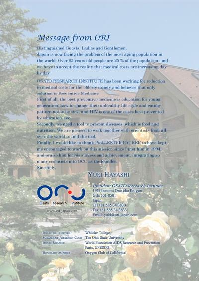 3 _2014.OCC.MessagefromORI_English.jpg